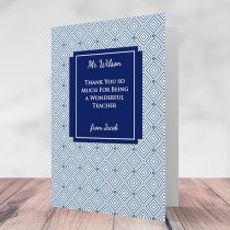 Personalised Teacher Blue Geometric Gold - Printed Card